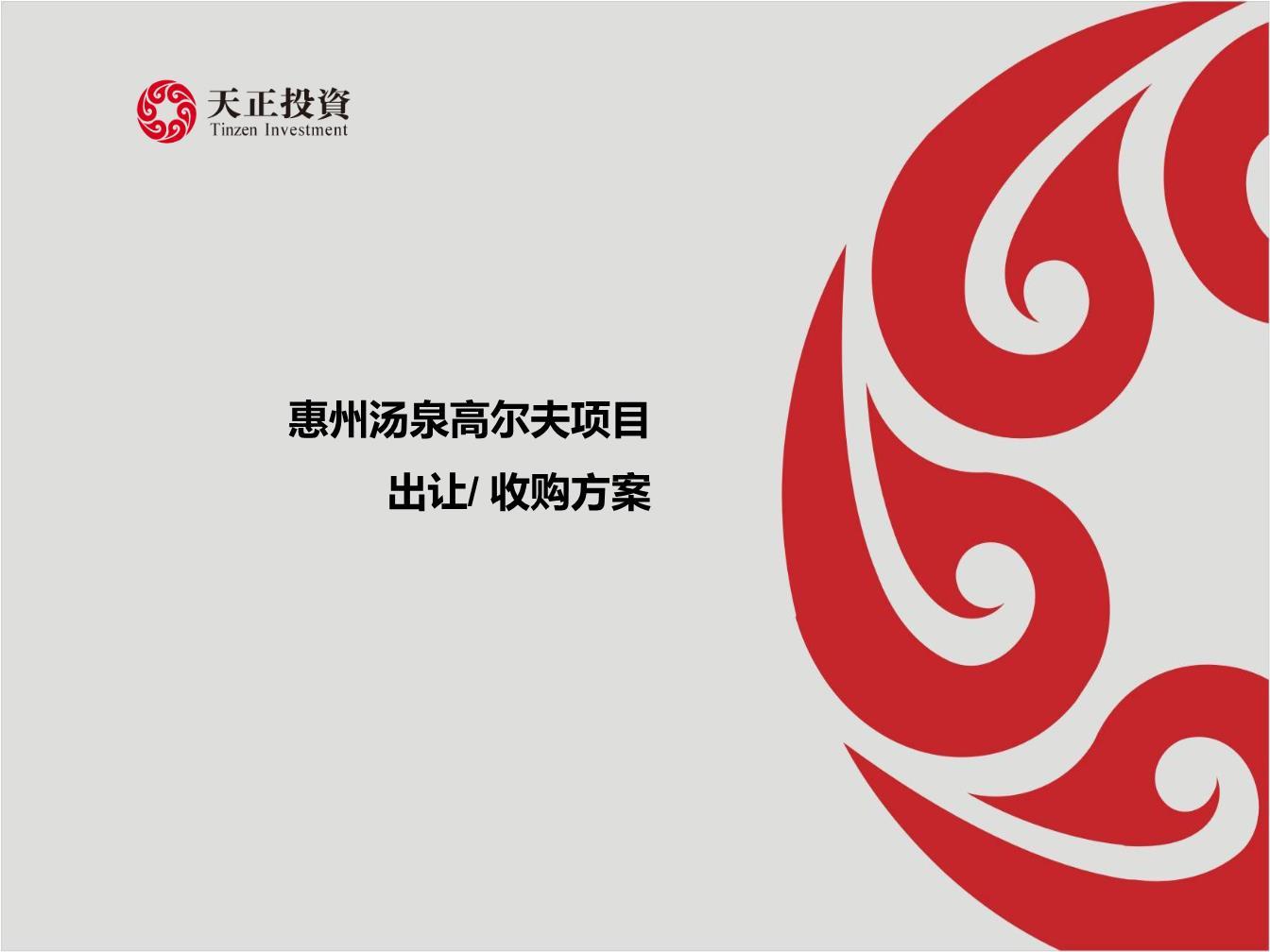 logo logo 标志 设计 矢量 矢量图 素材 图标 1344_1008