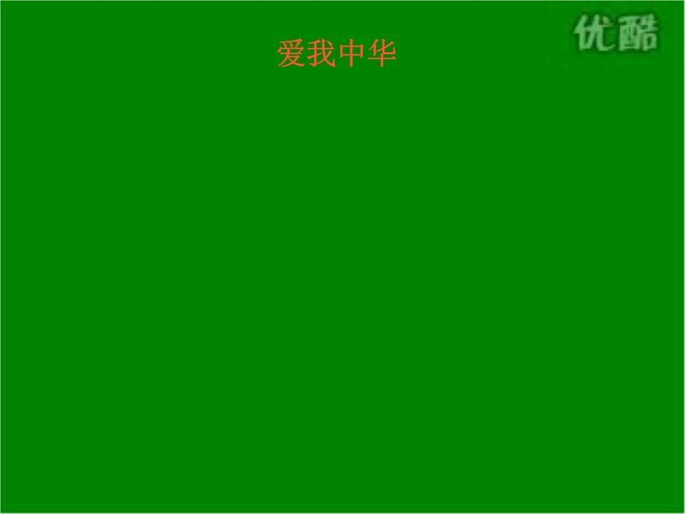 内蒙古总人口_汉族占总人口比例