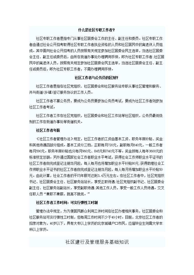 人口老龄化_2012年陕西人口(2)