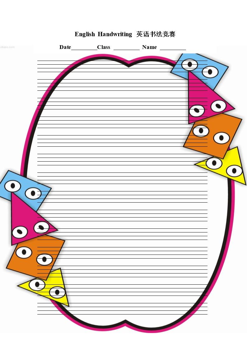 背景 背景图片 边框 模板 设计 矢量 矢量图 素材 相框 794_1123 竖版