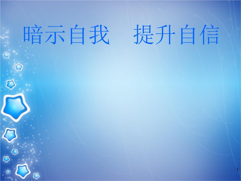 浙江省瓯海区三溪高中体育中学15《暗示自我必孔子高中背图片