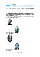 015年湖北省潜江市、天门市、仙桃市、江汉油色荧光初中班服图片