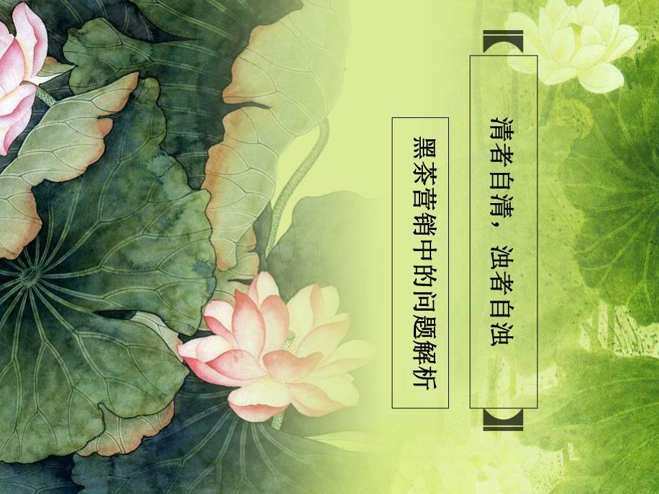 ppt 素材 人头 image