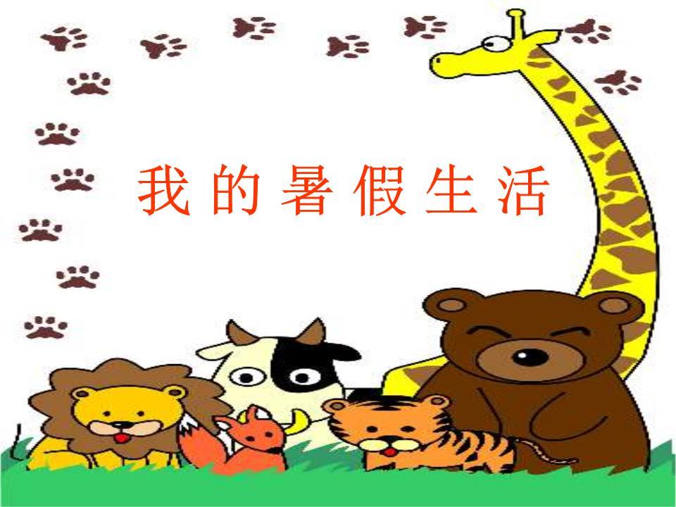 还有许多可爱的小动物,有金鱼,有老鼠,有乌龟,还有小朋友们最喜欢的小