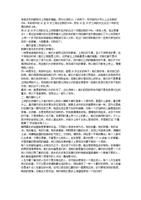 (网上女生聊天心理分析-追女孩.doc鞋白丝女人脱图片