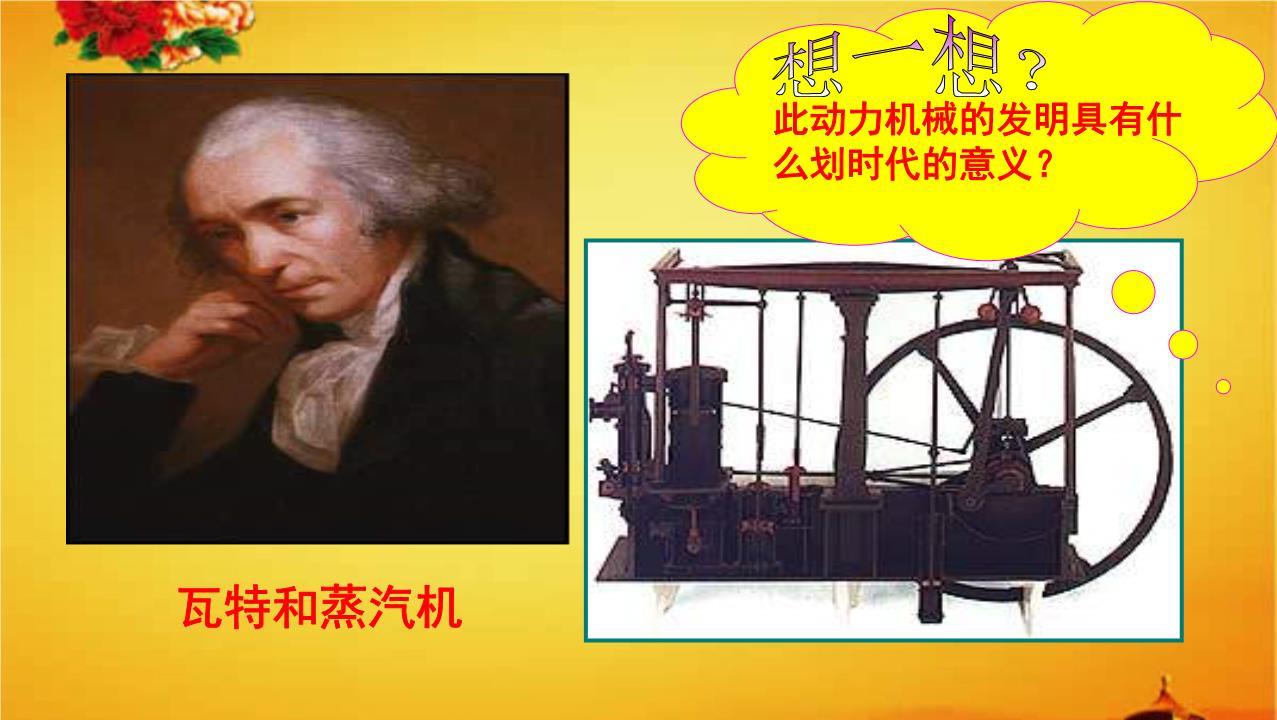 本茨的发明d,莱特兄弟的发明7,导致汽车和飞机试制成功的重要发明是()