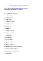 http://image.haojiaolian.com/2012-11/xueche/1353548503248.jpg_WCFWebAPIsHTTPyourwayMyTechnoba