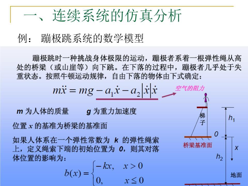 离散型随机变量_离散人口模型