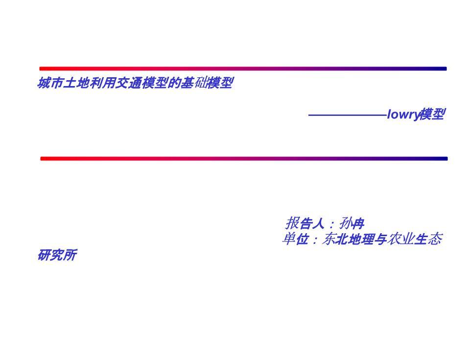 笛子五梆子简谱