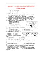 湖南省新田一中届高三历史上学期期末测试(教