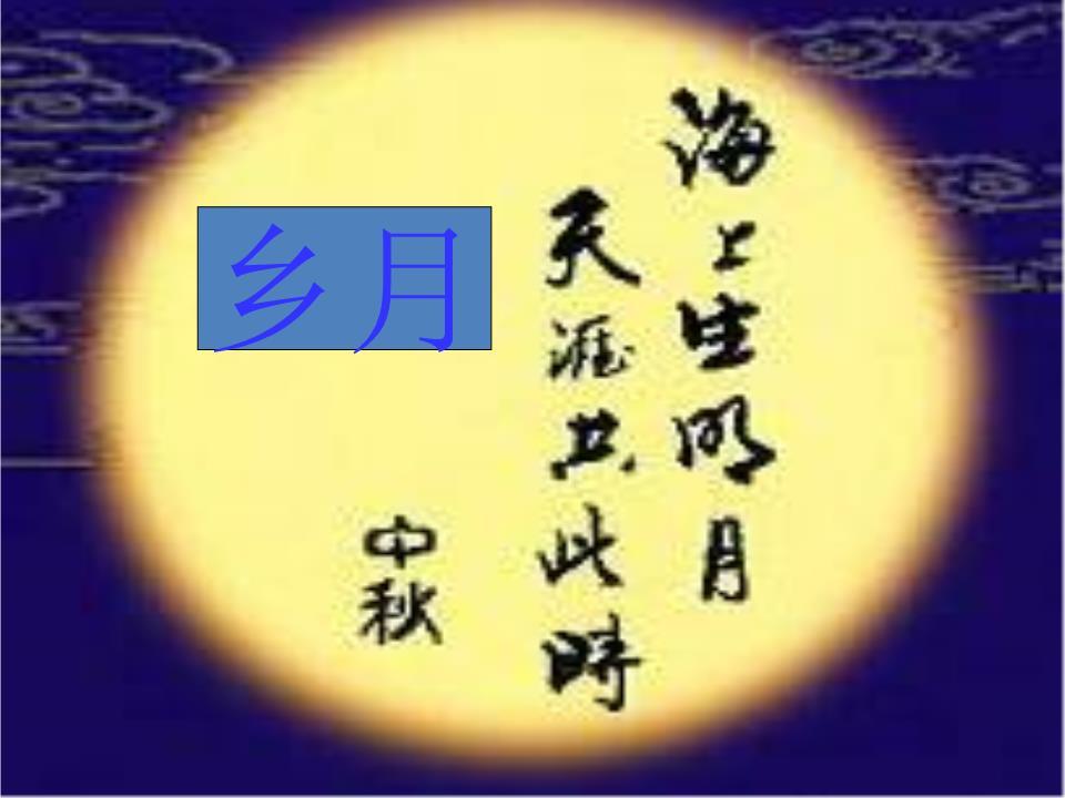 河南省高中鹤壁语文(语课件)v高中一文版精选集作文文明高中图片