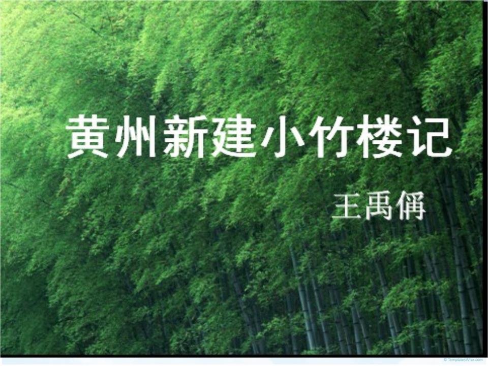 河南省高中鹤壁语文(语数学)v高中三教师精选集课件文版个人简历高中图片