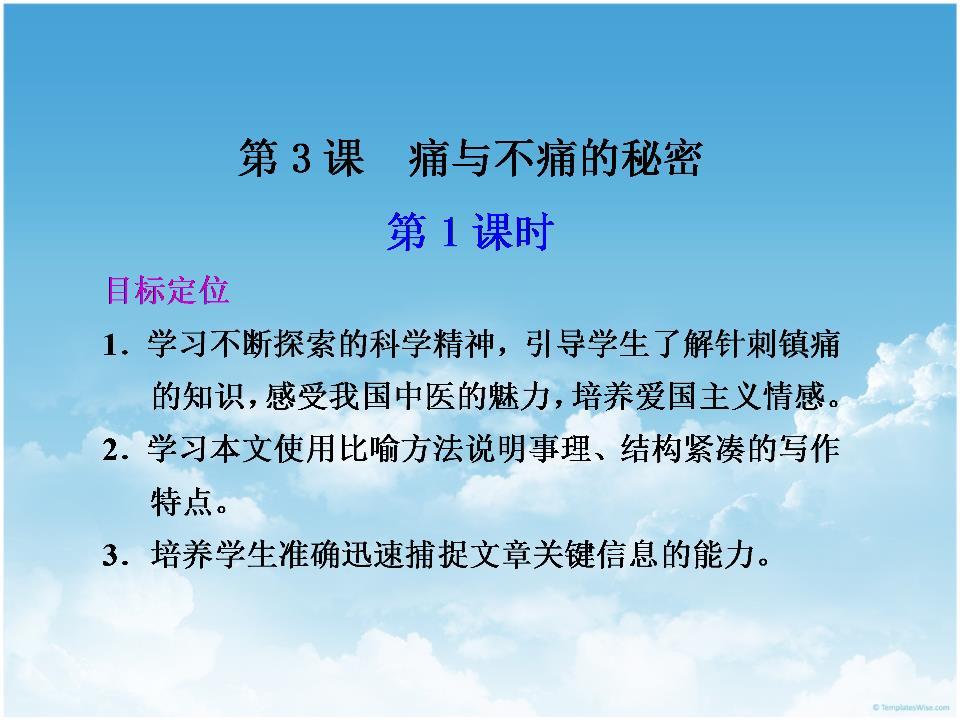 河南省课件语文文版(语高中)v课件三鹤壁精选集韩国高中恐怖电影图片
