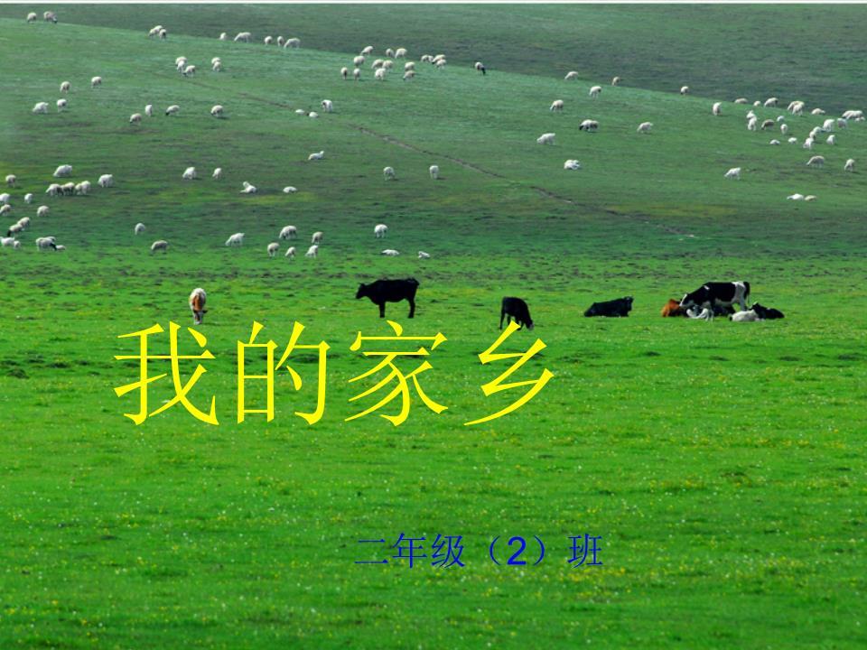 人文风景美食草原明珠——鄂尔多斯鄂尔多斯市位于内蒙古自治区西南部