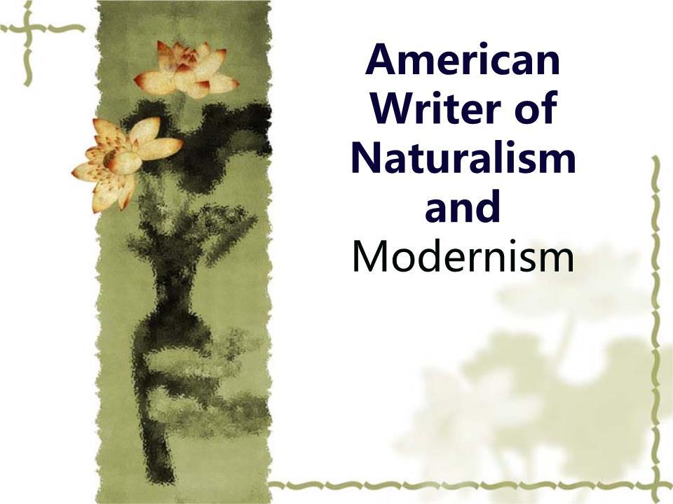 义以及现代主义作家 .ppt