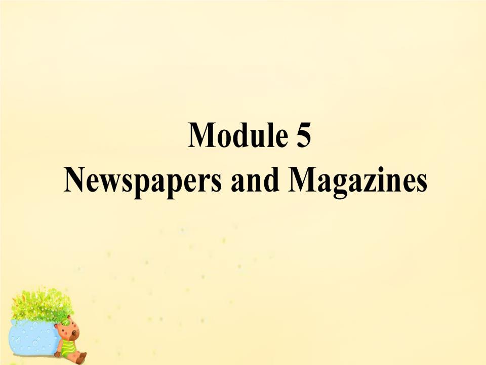 【师说】2017届高考一轮英语复习Module5Ne免费加速米教案下载50跑初中图片