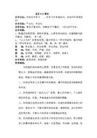 (教育培训机构宗旨.doc