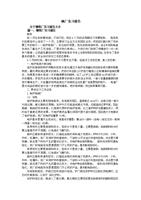 钢厂实习报告摘要.doc