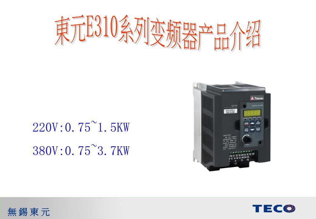 主机接口使用标准网线接口rj452:rj45线材市场标品,非客制品3:接线