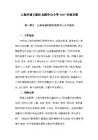 上海市浦东新区龚路中心小学2015国歌决算.d小学生唱年度简笔画图片