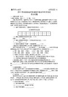 (遼寧省本溪市2011年軟件畢業生水平學業升學哪個初中初中,好,數學圖片