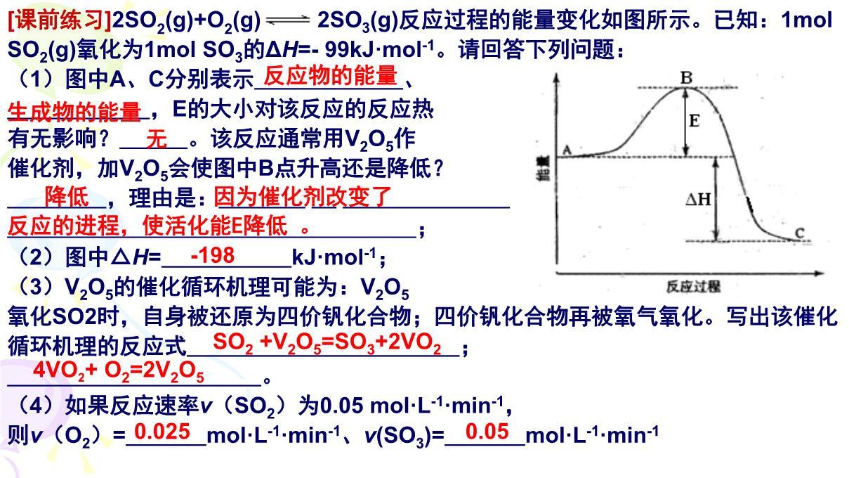电路 电路图 电子 原理图 1209_680