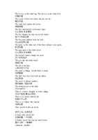 30条英语谚语或成语 要求翻译