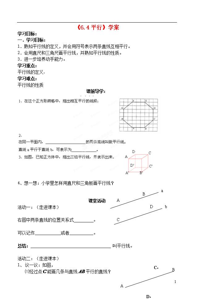 学案  江苏滨海共有多少个乡镇答:据悉目前滨海县行政区划由:五汛