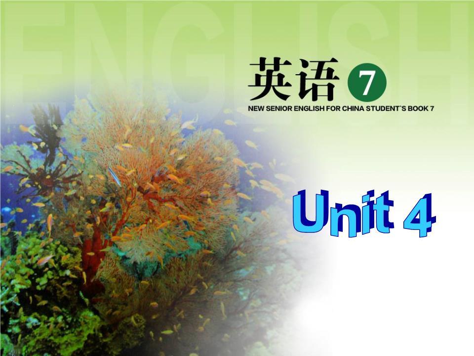 人教版高二英语课件_2012高二英语课件Unit4SharingUsinglangua