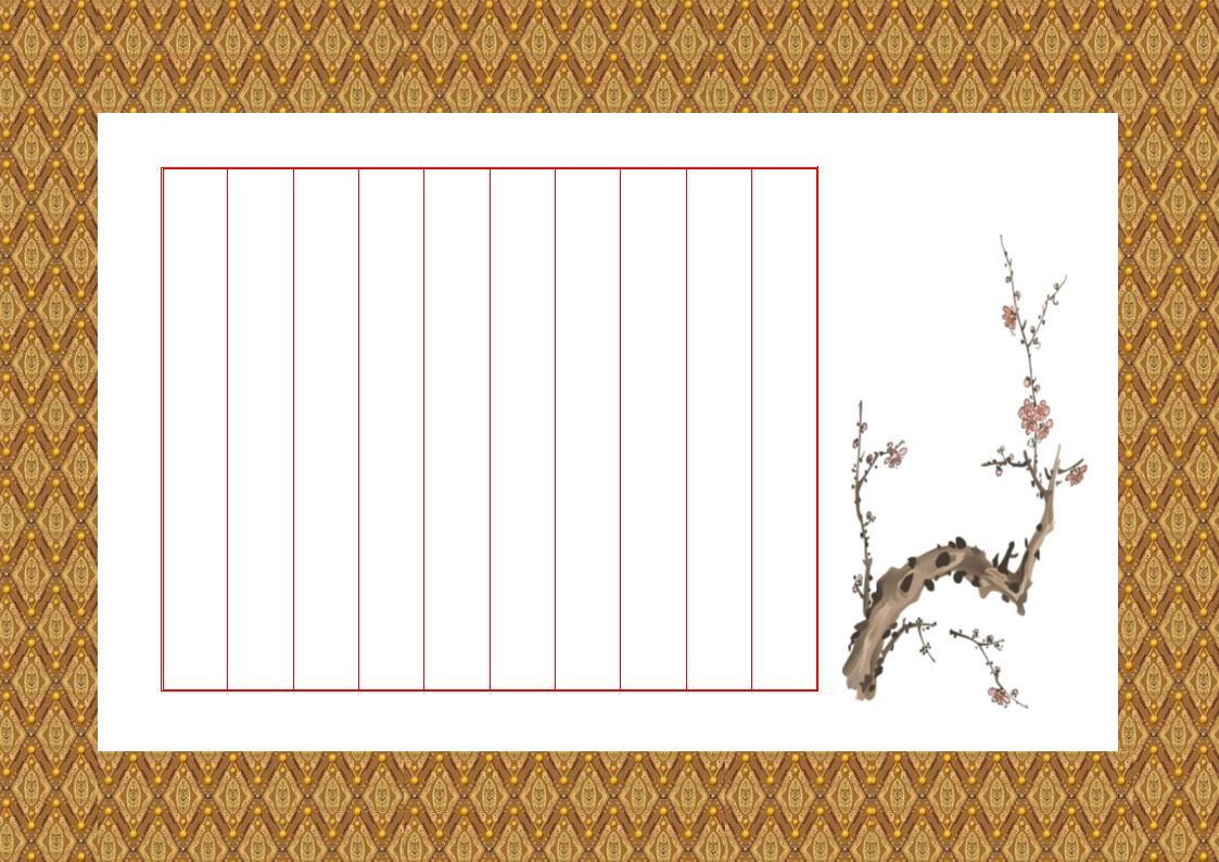 a4纸背景边框素材夏季