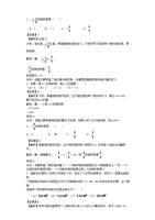 实数题库初中有理数数学1星题27含解析.docx初中个新绛几有图片