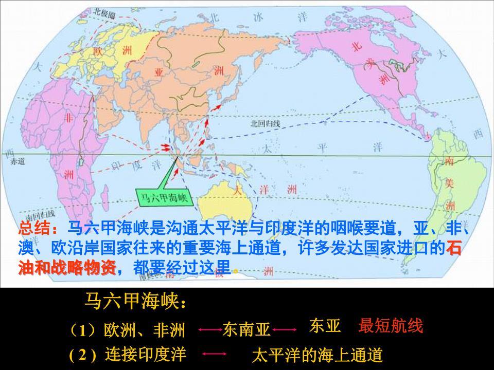 地图 960_720图片