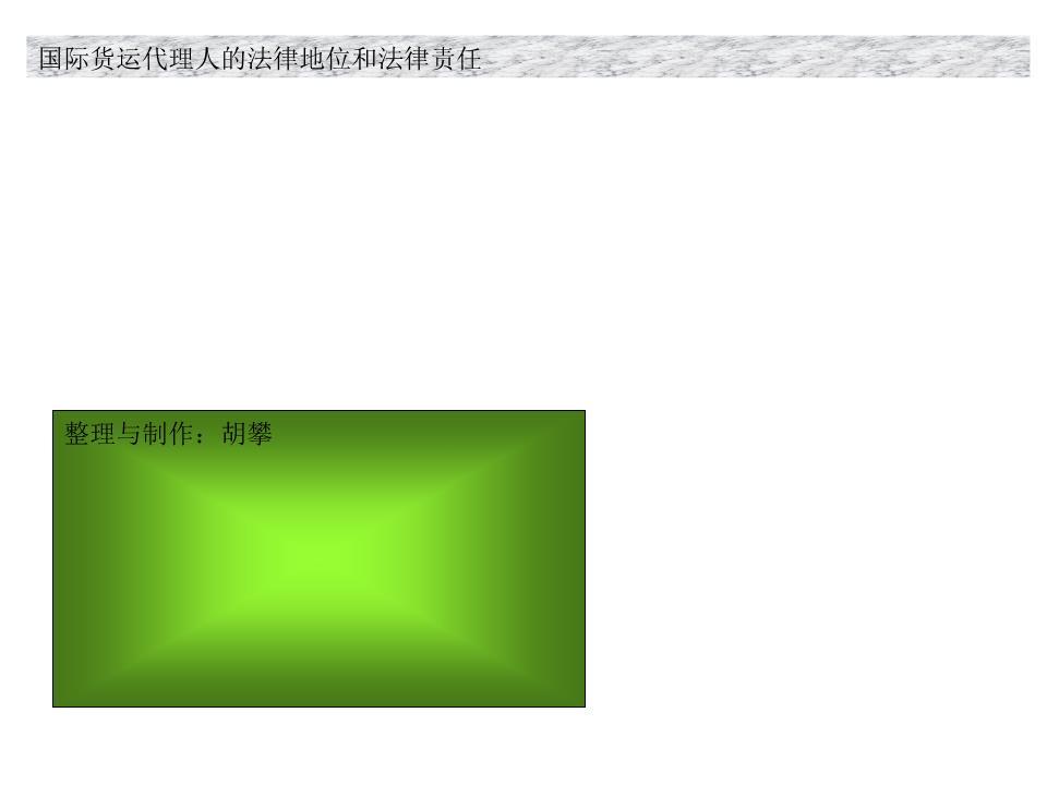 设计 矢量 矢量图 素材 960_720