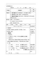 广东省肇庆市实验中学高一上学期第7周英语教