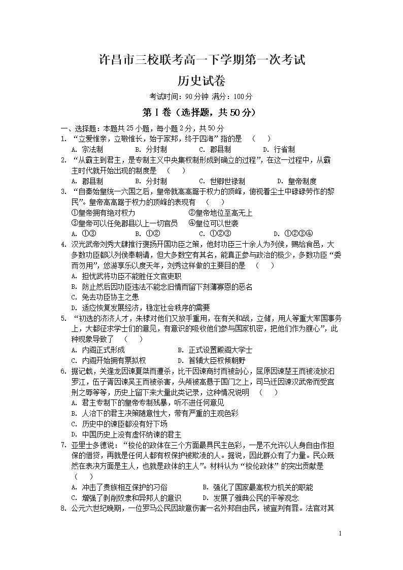 河南省许昌三校(许昌高级中学、襄城高中、长班砸钱吗进高中艺术图片