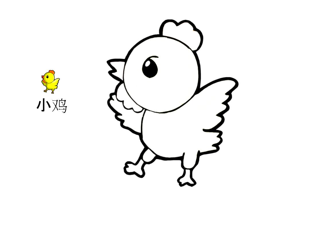 动漫 简笔画 卡通 漫画 手绘 头像 线稿 1123_794