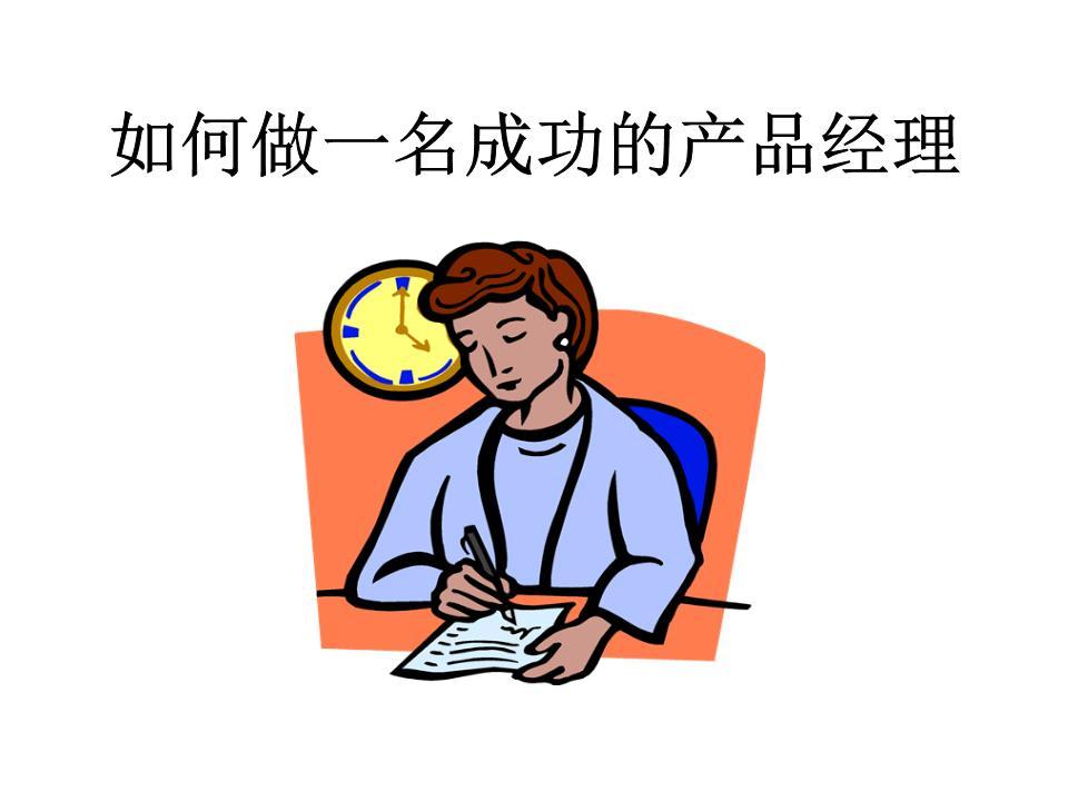 动漫 卡通 漫画 设计 矢量 矢量图 素材 头像 960_720