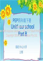 PEP四年级年级Unìt1ourschoolv年级小学.ppt手册上下册词语语文课件五图片