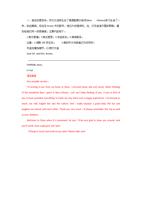 高中英语作文类书信高中英语书信类高中.doc温州大学作文图片