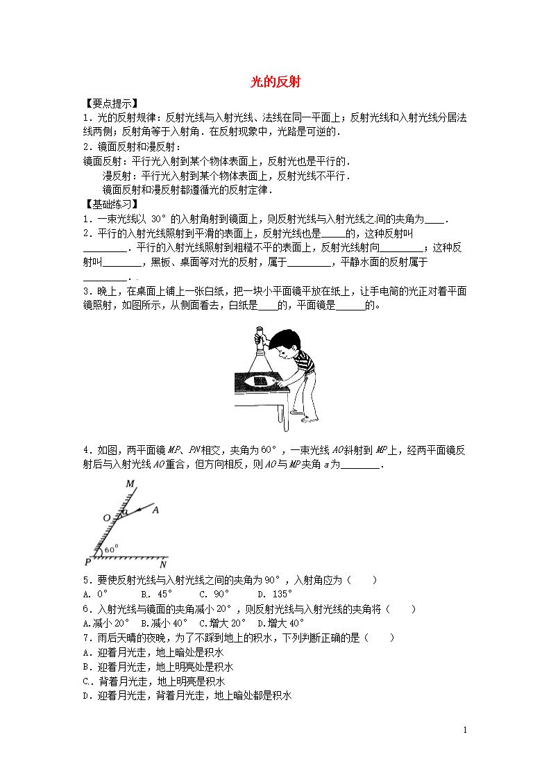 (正定)河南省虞城县第一初级中学八物理年级上河南哪个初中好图片