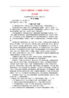 (许昌)河南省许昌市襄城高级中学、河南高中、真实高中恋爱的故事图片