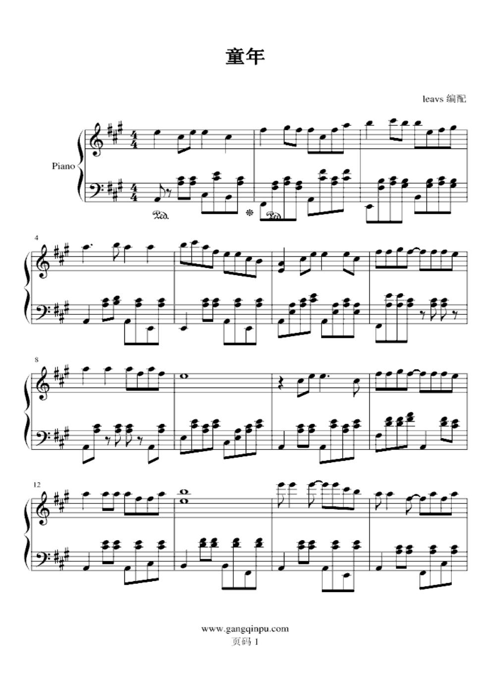 钢琴曲-童年-五线谱-罗大佑.docx