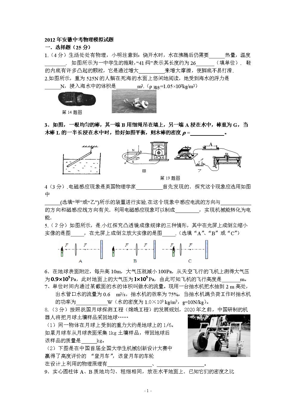如图所示的电路中,电源电压保持不变.