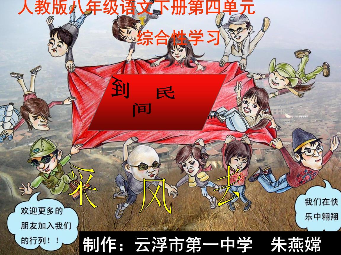 初中手工制作大全春节