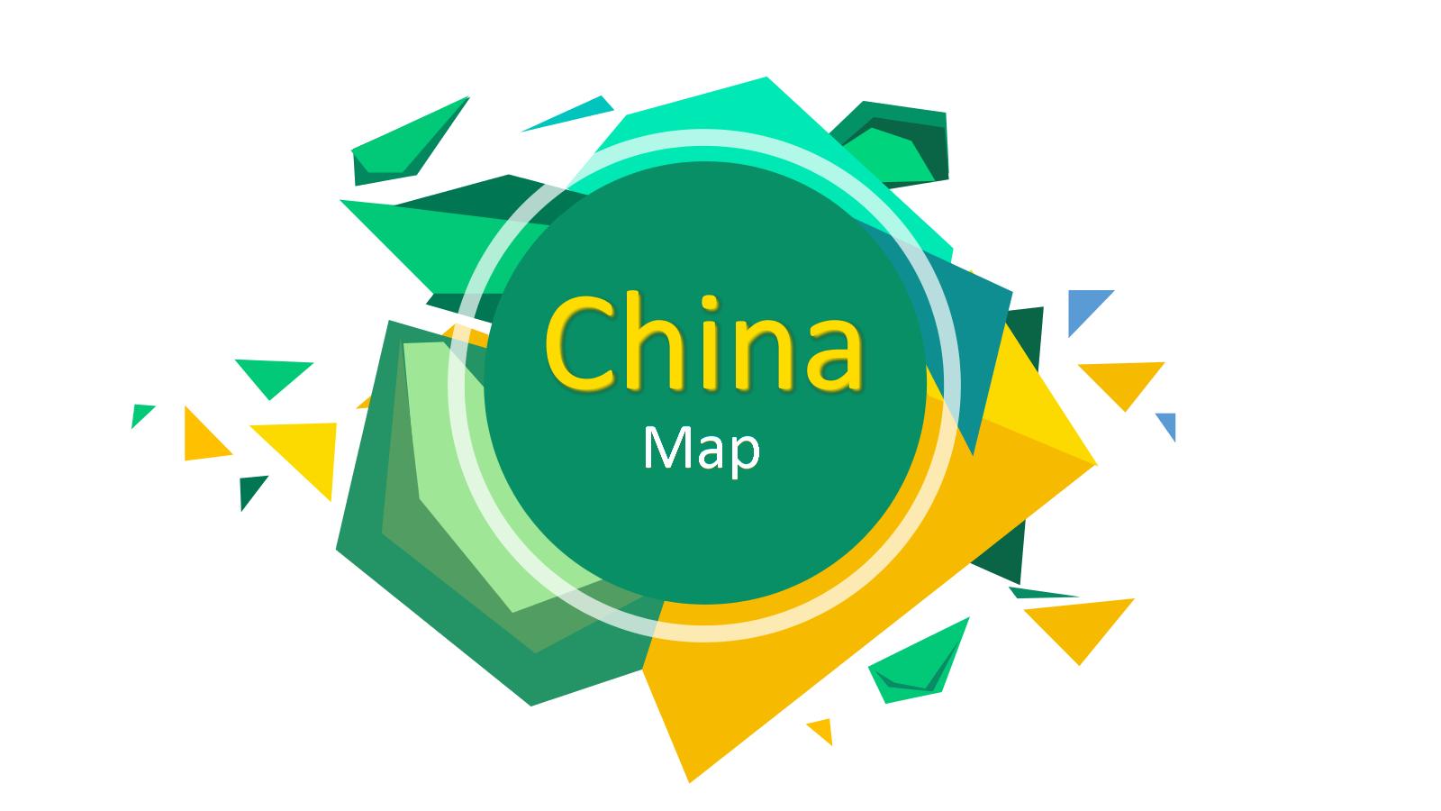2018年绿色扁平化清新中国省份地图素材.pptx