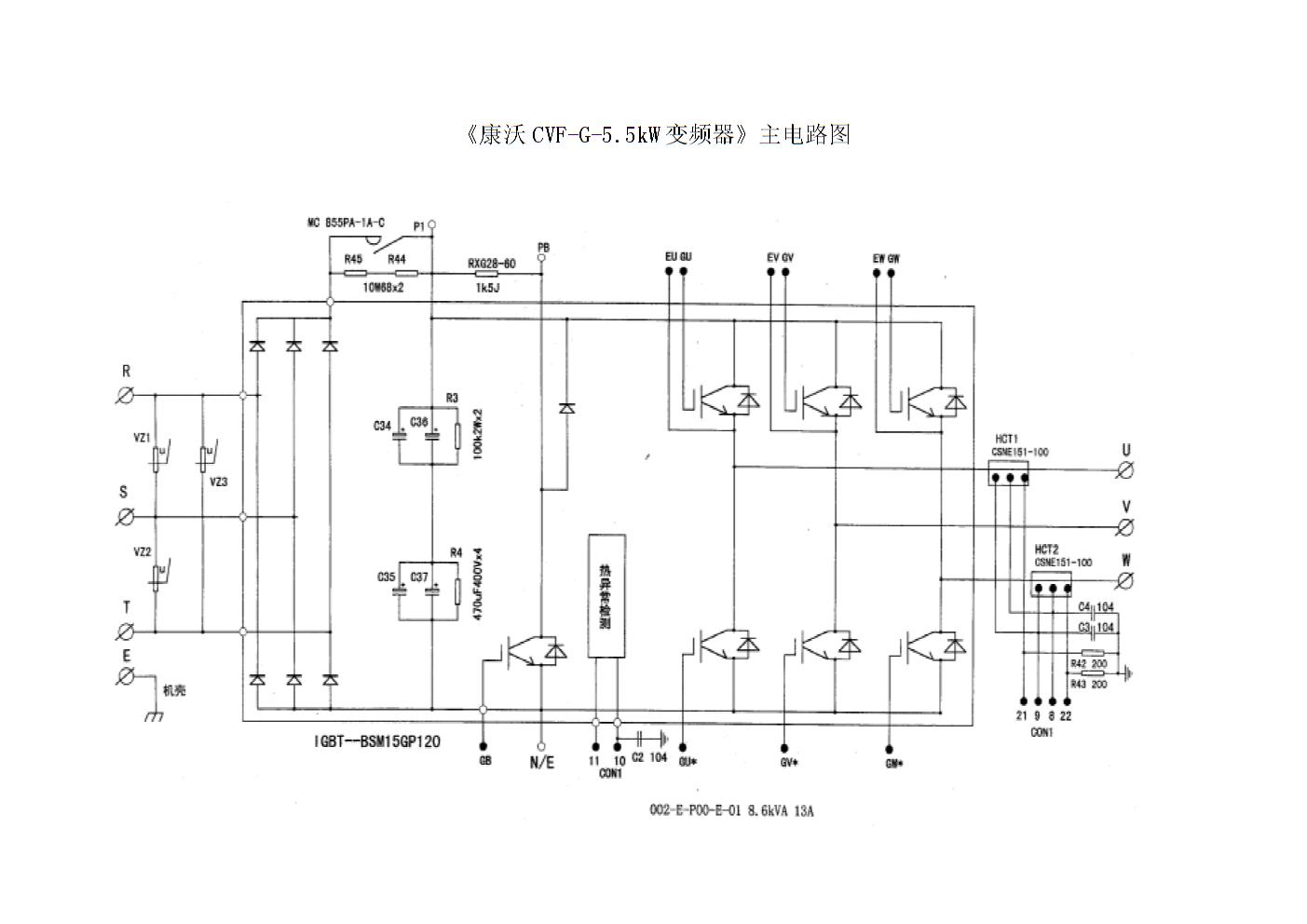 早期生产的变频器产品,逆变功率电路有采用可控硅器件的,在可控硅